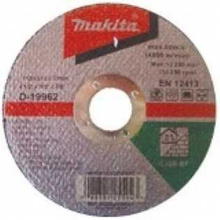 DISCO CORTE MAKITA ALVENARIA 4.1/2X7/8 19962