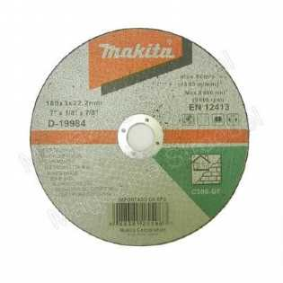 DISCO CORTE MAKITA ALVENARIA 7X7/8 19984